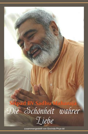 Sripad BV Sadhu Maharaja