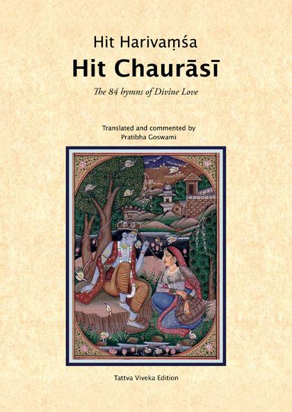 Hit Chaurasi