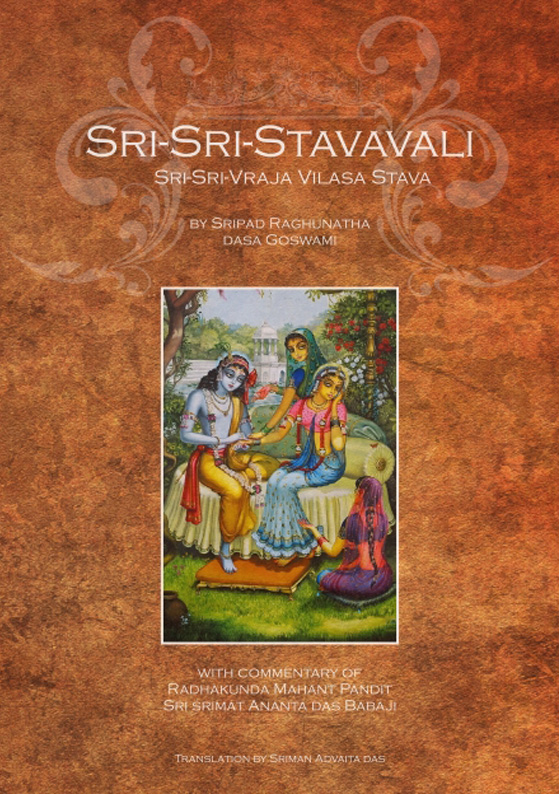 Raghunatha-Dasa-Goswami - Stavavali Pt. 2